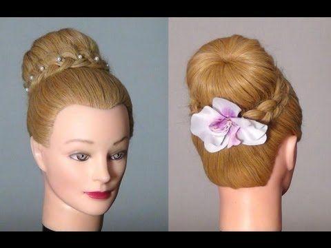 ▶ Hairstyle with braided: beam scythe. Bun hairstyle for Long hair - YouTube