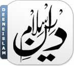 Deenislam.com - Urdu Islamic Website