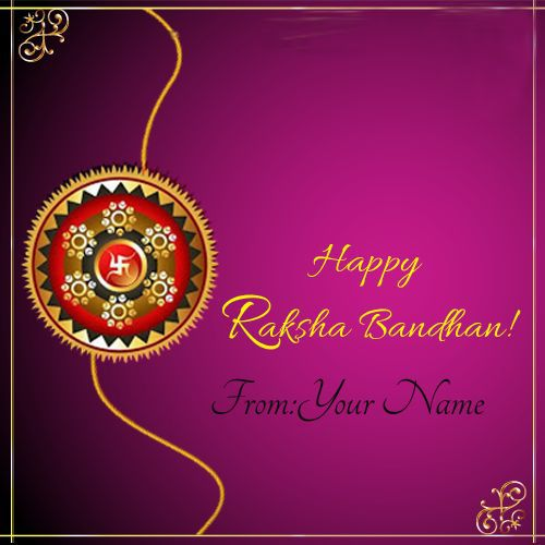 Print Your Name On Happy Raksha Bandhan Wishes  Pic #rakshabandhan #wishes #rakhi #pictures