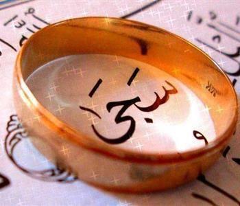 اسماء بنات من القرآن الكريم اختاري ما يحلو لك Texts
