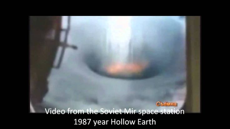 17 Best images about Hollow Earth on Pinterest   Aliens ...
