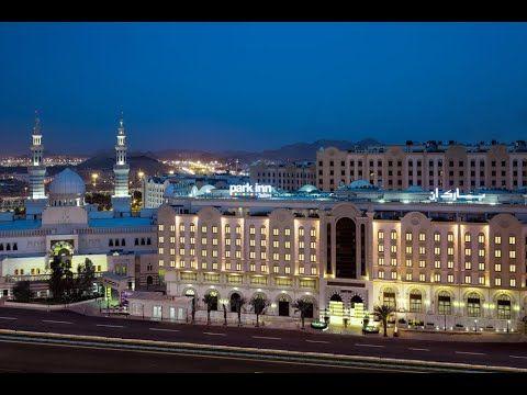 Park Inn By Radisson Makkah Al Naseem District 21955 Makkah Saudi Arabia Hotel