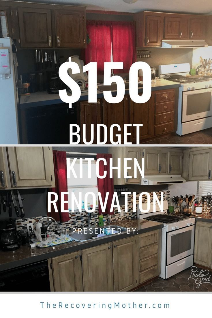 Ballin On A Budget Kitchen Renovation The Recovering Mother In 2020 Simple Kitchen Design Diy Kitchen Renovation Diy Kitchen Countertops