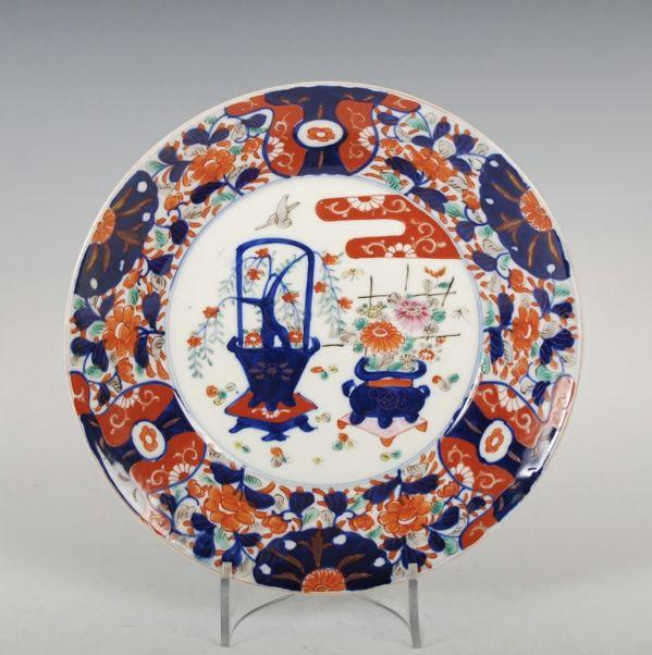 Prato Imari de finais do sec.19th, periodo Meiji, 28cm de diametro, 1,265 reais / 415 euros / 545 usd https://www.facebook.com/SoulCariocaAntiques