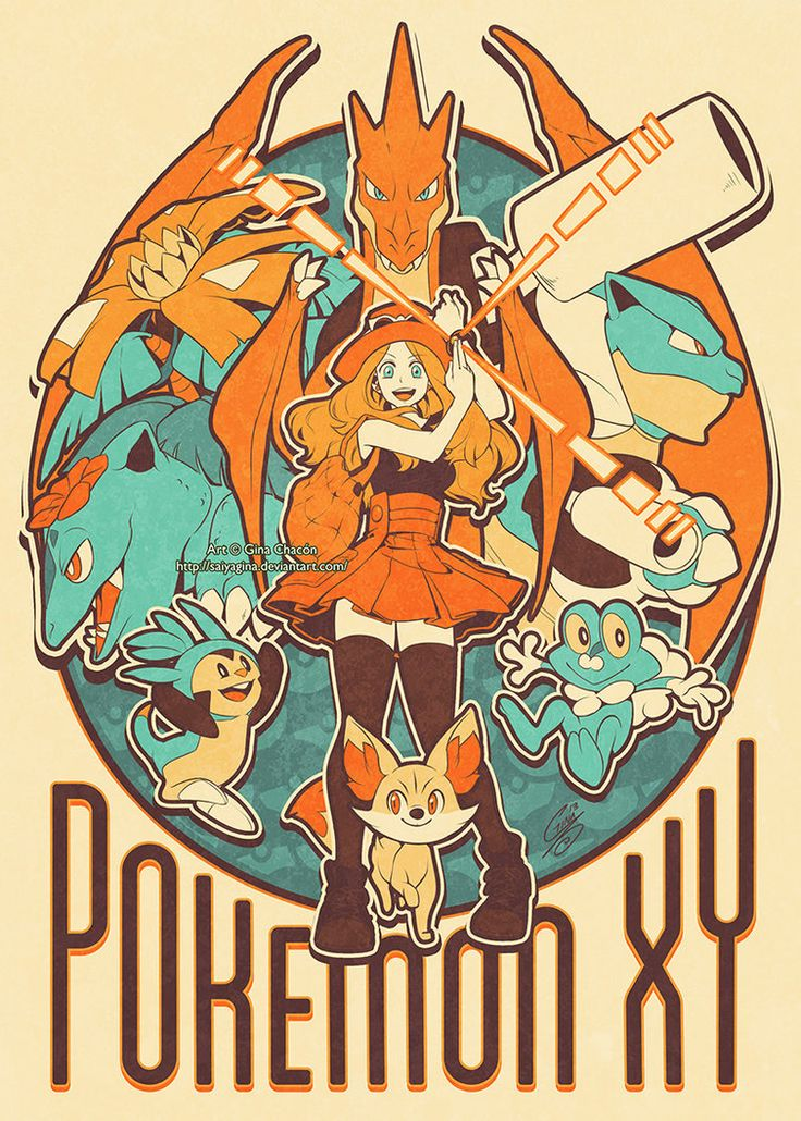 Vector Illustration for Pokemon X and Y featuring the female protagonist.  I love the use of CMYK colors here.  It makes it look like this could be a poster used anywhere.  The outlines look like this could also be on the cover of a sticker book.  But, the use of layers give this a lot of depth.