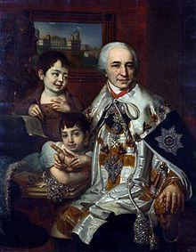 Кушелёв, Григорий Григорьевич с детьми