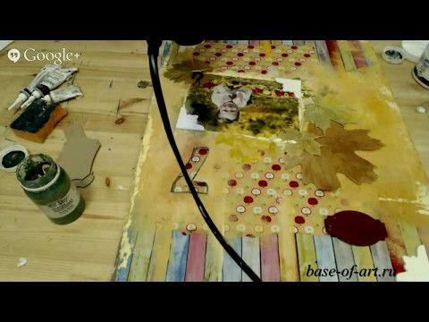 "Коллаж в Декупажной технике  вебинар Рукоделие Онлайн ""Base of art"" - YouTube"