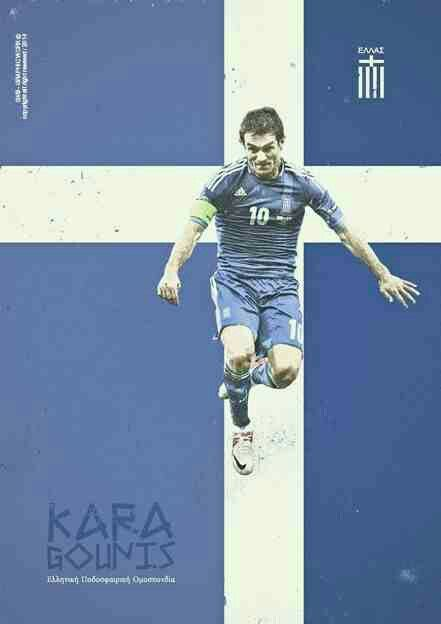 Giorgos Karagounis of Greece wallpaper.
