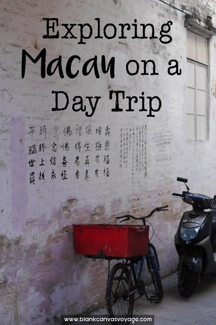 Come with us and see how you can explore Macau on a day trip. There is a lot more beyond the historic centre. Read More: http://blankcanvasvoyage.com/macau/exploring-day-trip-macau/