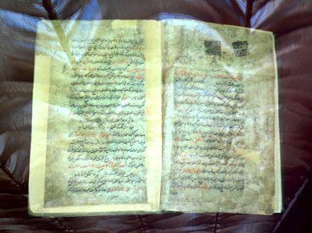 Azerbaijani language - Wikipedia, the free encyclopedia