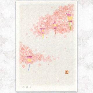 【waillust_izumikyou】さんのInstagramをピンしています。 《◇桜ことばポストカード:『桜狩り』  #illustrator #和風イラスト #イラストレーター #izumikyou #和泉匡 #和風デザイン #獅子牡丹#桜#ポストカード#春#和道楽#和風ポストカード》