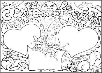 Стенгазеты к праздникам. День святого Валентина - Креативные идеи для украшения праздника. Делимся тем, что есть в запасниках - Форум-Град