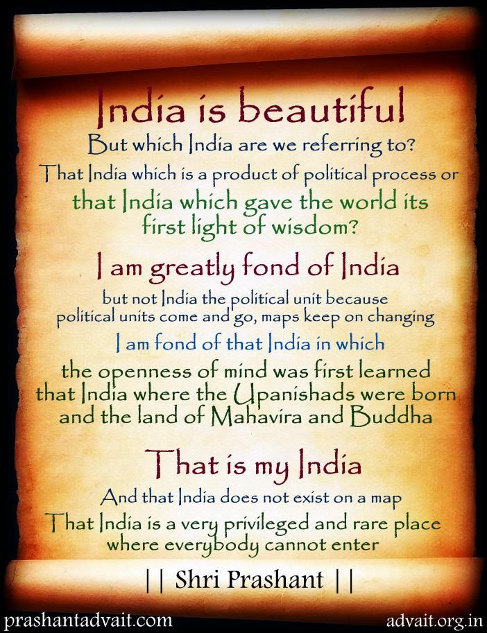 India is beautiful. ~ Shri Prashant