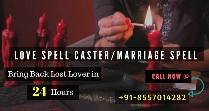 #Marriage #spells that #work. Real magic #spell_caster is one of the best marriage love spell casters who will bring your #Lost #Love In 24 Hours. Want true Love Back in your Life.... Call RIGHT NOW @+91-855701482.