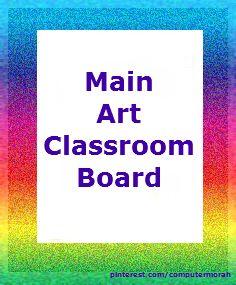 Main Board Image - use to return to Art Classroom Board