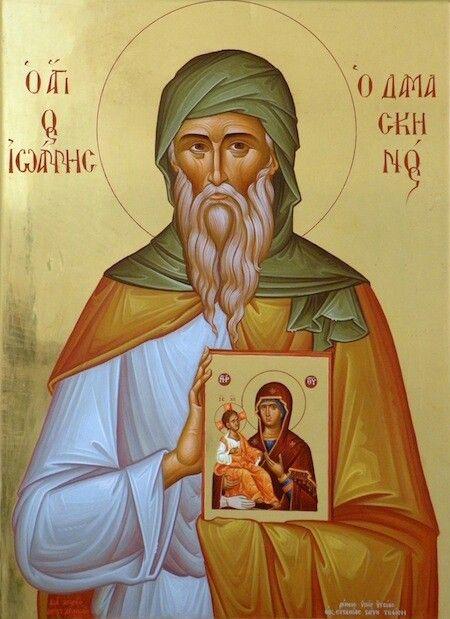 Αγιος Ιωαννης ο Δαμασκηνος