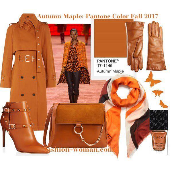 Pantone Fashion Color Report Fall-Winter 2017-2018: Autumn Maple // Модные цвета осень-зима 2017-2018, по версии Pantone: Autumn Maple