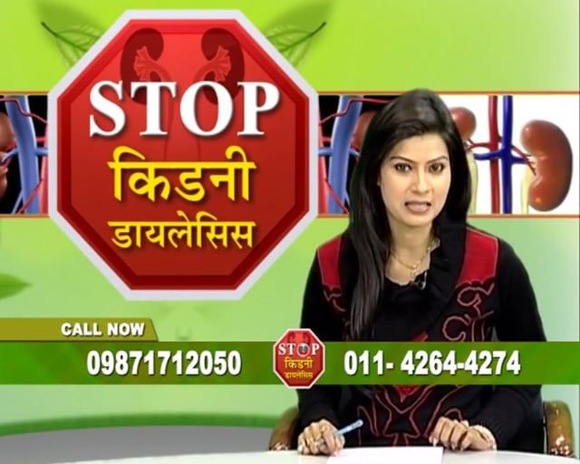 Call Us: 011-4777-2777, 9871712050 Check out more details here: http://bit.ly/karma111 See more videos on Youtube channel: http://goo.gl/E669gG Karma Ayurveda is surely one stop to your kidney treatment with the help of ayurvedic medicine under the supervision of Dr Puneet Dhawan.