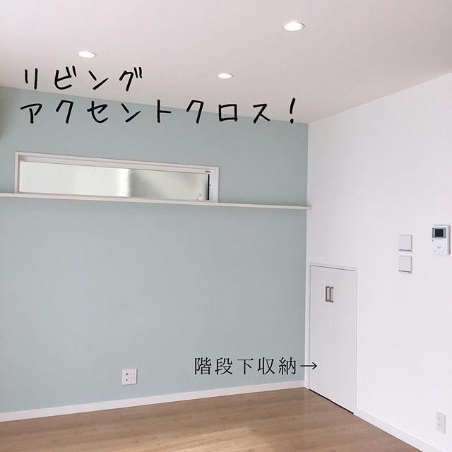 リビング キッチン おしゃれまとめの人気アイデア Pinterest Nami