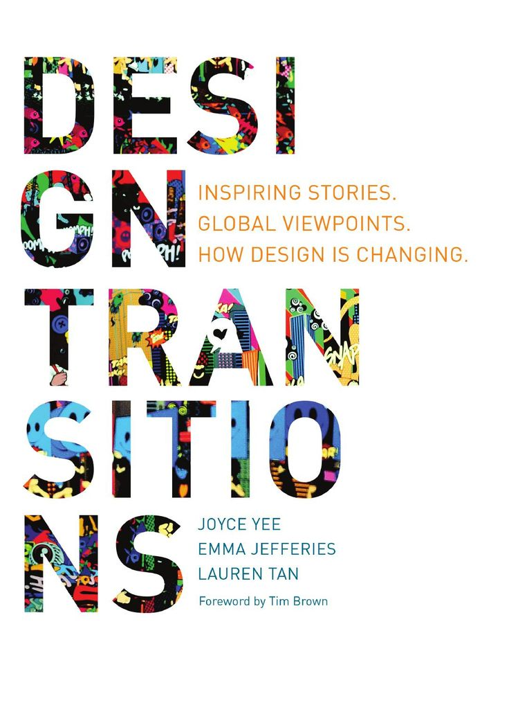 Design Transitions presents 42 unique and insightful stories of how design is changing around the world. Twelve countries are represented from the perspectives of three different communities: design agencies, organizations embedding design; and design academics.