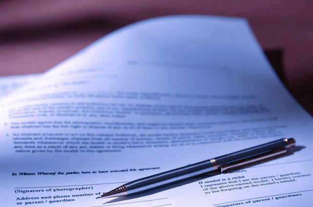 Modelos de documentos en la industria musical. Solicitud permiso de utilización de derechos de propiedad intelectual ajenos