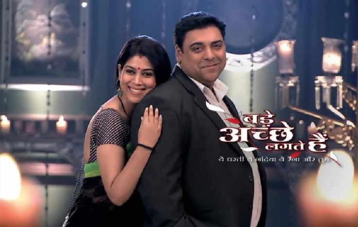 Bade Achhe Lagte Hain is an Indian television drama series that premiered on Sony Entertainment Television India on 30 May 2011.[5] It is broadcast in the evening, from Mondays to Thursdays...Bade Acche Lagte Hai watch online www.dailyserial.tv
