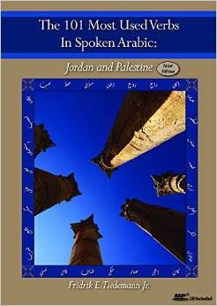 The 101 Most Used Verbs in Spoken Arabic: Jordan & Palestine is more than just a book of most used verbs.  It is the definitive resource containing everything a student of Arabic needs to gain fluency in speaking and understanding the everyday language us