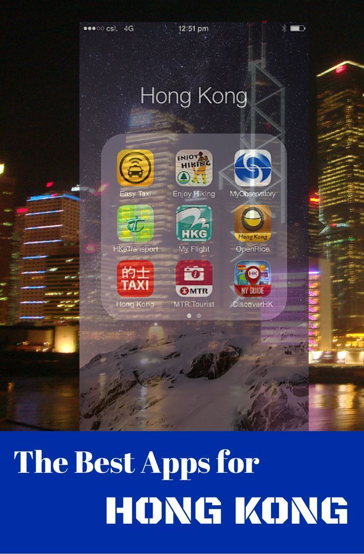 The ten best smartphone apps for visitors to Hong Kong. Includes transportation apps, dining apps, tourist apps and weather apps.