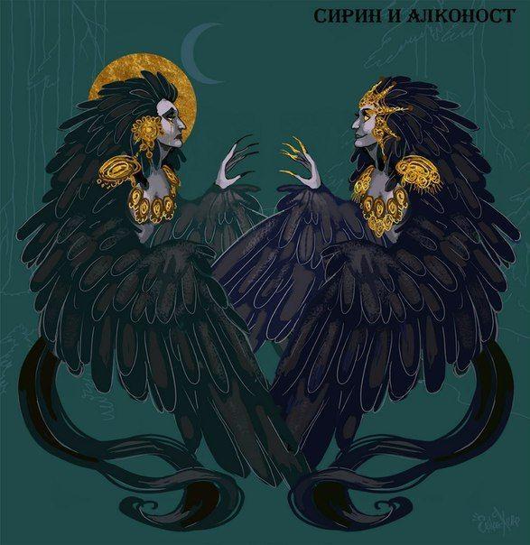 Райские птицы в славянской мифологии