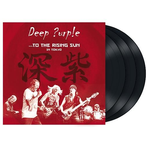 "L'album dei #DeepPurple intitolato ""...To The Rising Sun (in Tokyo)""."
