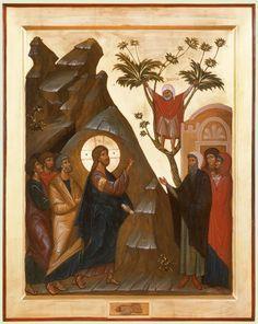 Христос и св.Закхей