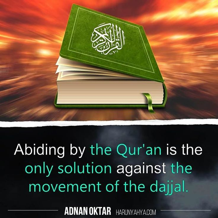 #islam #God #quran #Muslim #books #adnanoktar #istanbul #instaquote #quote #islamicquote #love #Turkey #believe #words #art #instaart #Britain #UK #usa #instagrammers #travel  #photoshoot #friendship #life  #photooftheday #democracy #nature #motivation #dajjal #mahdi