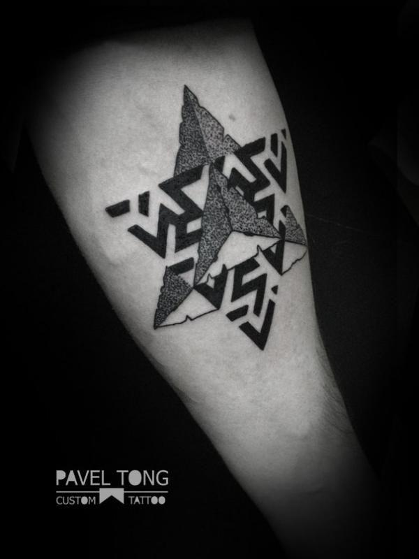 Звезда - татуировка фото и эскиз от тату-мастера Павел Тонг в стиле , ,