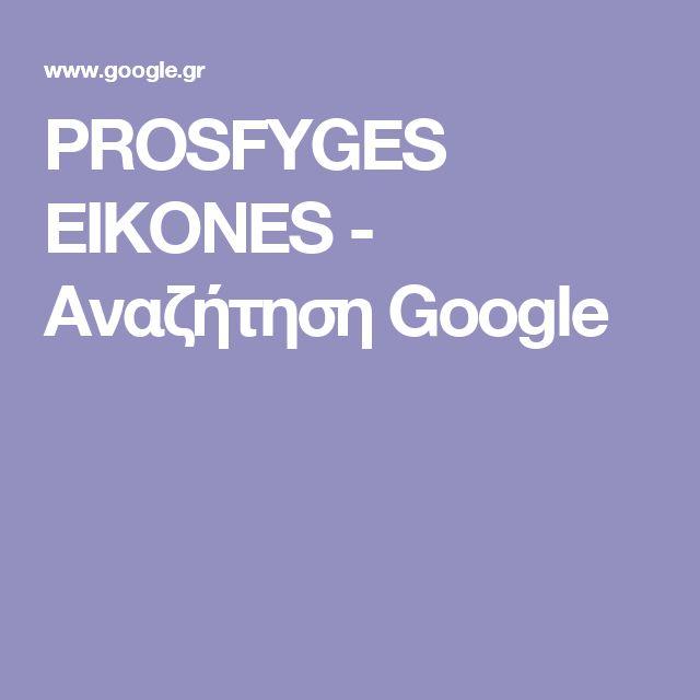 PROSFYGES EIKONES - Αναζήτηση Google