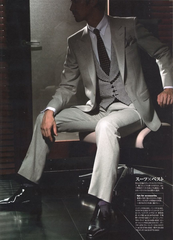 Light Grey Suit Overall