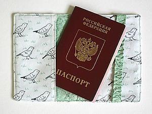 Текстильная обложка на паспорт своими руками | Ярмарка Мастеров - ручная работа, handmade