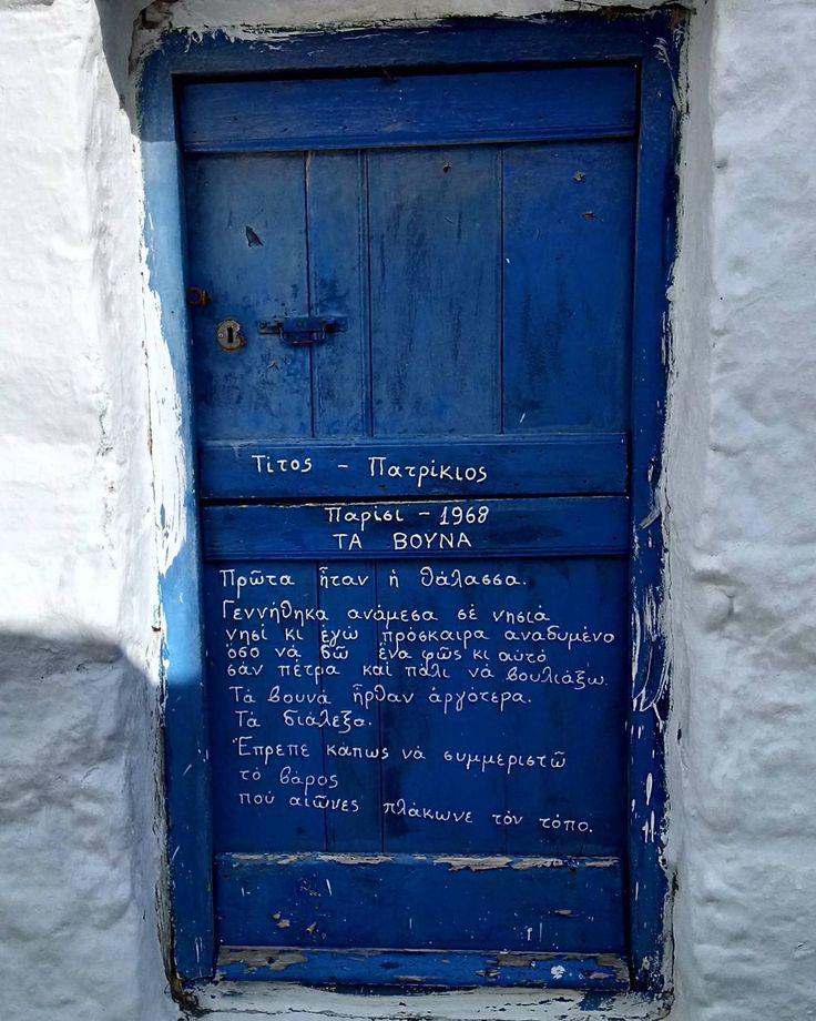 #greekisland #greekvillage #tinosisland #lovemyisland #poetry