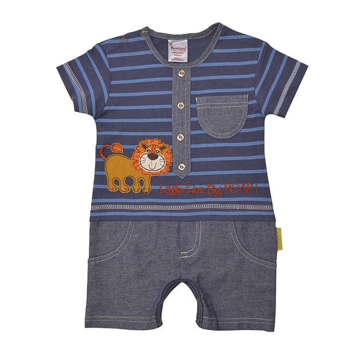 HOOLIGANS KIDS CLOTHING | Lion Button-Up Playsuit - Baby - Baby Fashion - kinderelo.co.za