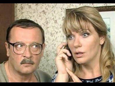 Комедия /Соседи-по разводу/ Русские фильмы HD