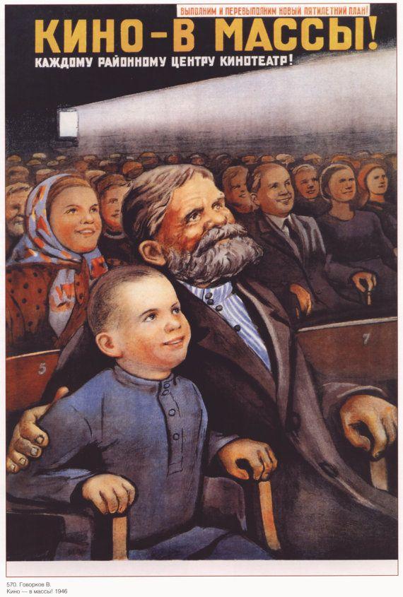 USSR Poster Soviet propaganda 327 by SovietPoster on Etsy, $9.99