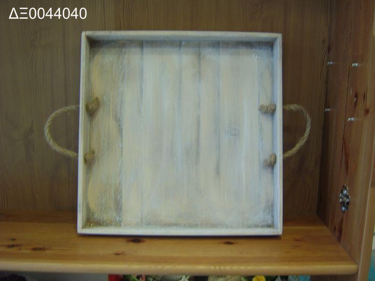 Ξύλινος Δίσκος 40χ40 εκ