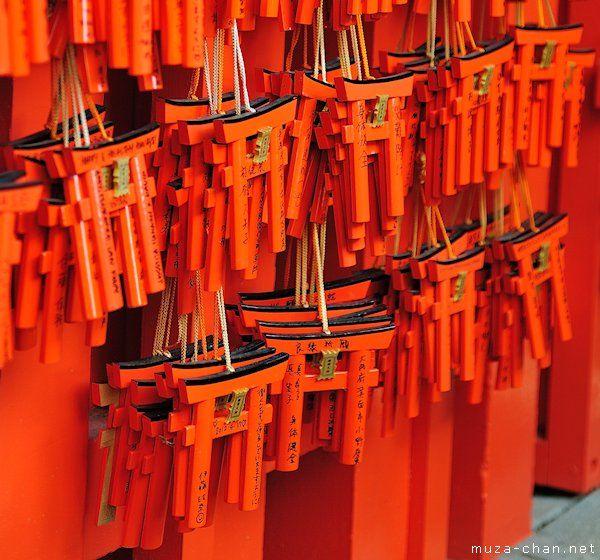 Originally shaped Ema at Fushimi Inari Taisha #Shinto #Japan #shrinehoppers