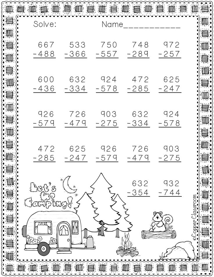 3 nbt 2 summer themed 3 digit subtraction with regrouping teacherspayteachers printables. Black Bedroom Furniture Sets. Home Design Ideas