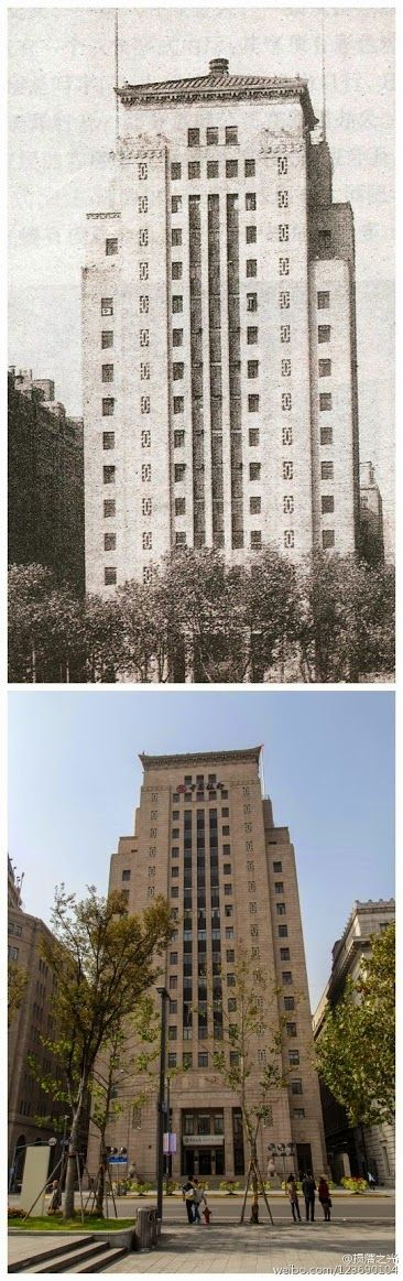 China Bank, Shanghai, 80 years ago and today, designed by UK company Palmer & Turner Group (P&T Architects & Engineers)