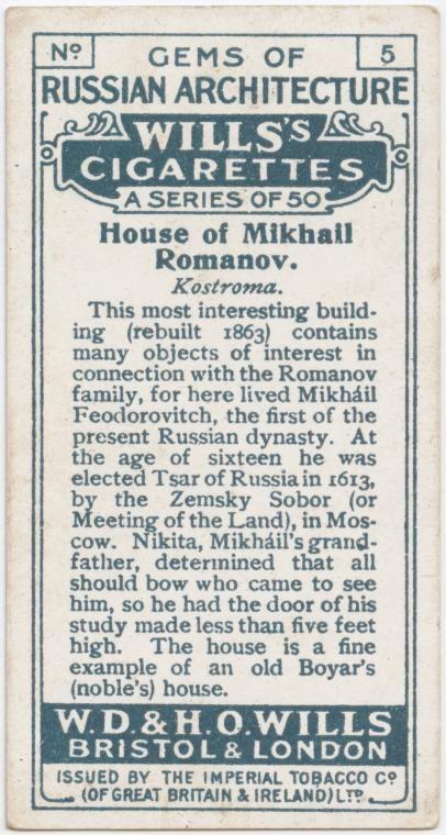 Back of Cigarette Card of House of Mikhail Romanov.