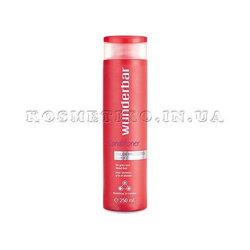 Кондиционер защита цвета для седых, светлых или осветленных волос (Color Protection Silver Conditioner)