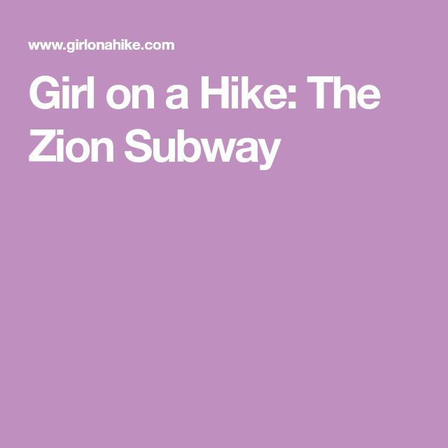 Girl on a Hike: The Zion Subway