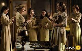 Resultado de imagen de seis hermanas