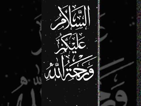 صباح الخير تلاوة بصوت الشيخ محمد ايوب رحمة الله الآية 284 سورة البقرة Neon Signs Neon