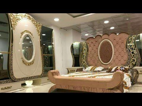 اشيك غرف نوم تركيه 2021 حقا تاخذ العقل Youtube Bed Furniture Design Bedroom Furniture Design Bedroom Design
